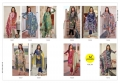 M Prints Vol 4 Printed Cotton Pakistani Suit WHOLESALER (9).jpeg