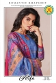 JT Atifa Pure Satin Digital Printed Salwar Kameez WHOLESALER (18).jpeg