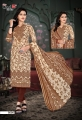 Shiv Gori Silk Mills Pakiza Vol 7 Indonesia Cotton Suit wholesaler (8).jpeg