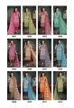 Shiv Gori Silk Mills Pakiza Vol 7 Indonesia Cotton Suit wholesaler (12).jpeg
