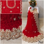 Net With Embroidery Multy Work Saree