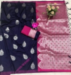 Lichi Silk With Silver Zari Weaving Saree