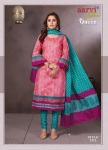 Aarvi Fashion Cotton Queen Vol 3 Daily Wear Suit (12 Pcs Set)