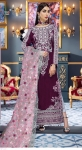 Shree Fab Gulahmed Embroidered S 235 B Pakistani Suit