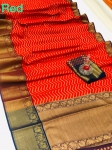 Banaras Weaving Silk With Kanchipuram Pattern Saree