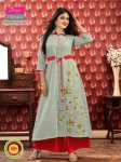 Diya Trends Iconic City Vol 2 Heavy Rayon Kurtis (8 Pc Set)