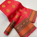 Lichi Silk Weaving Saree With Running Blouse