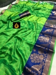 Pure Cotton Silk With Emboss Checks Saree (6 Pcs Set)