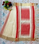 Raw Khadi Cotton Silk Saree With Contrast Temple Wooven pallu