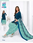 Mcm Lifestyle Priya Vol 7 Readymade Patiyala Stitched Suit (30 Pc Set)