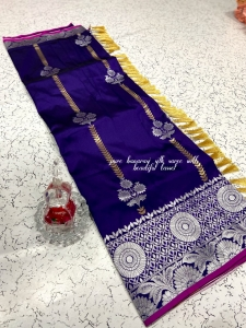 Soft Silk Gold And Silver Zari Weaving Saree Collection