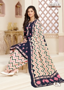Mayur Creation Khushi Vol 56 Pure Cotton Readymade Suit (10 Pcs Set)