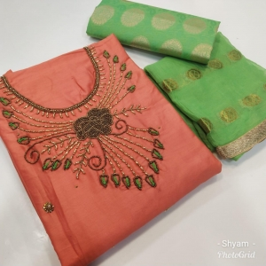 Jam Cotton With Embroidery With Khatli Work Dress Materials (4 Pc Set)