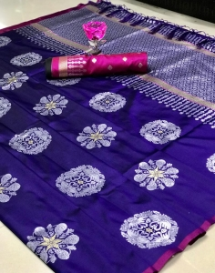 Beautiful Lichi Silk Weaving Jacquard Saree (7 Pcs Set)