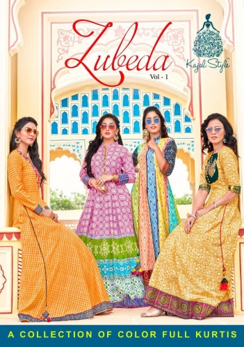 Kajal Style Zubeda Vol 1 Heavy Loan cotton with Ordinary Print Kurtis Supplier (3).jpeg